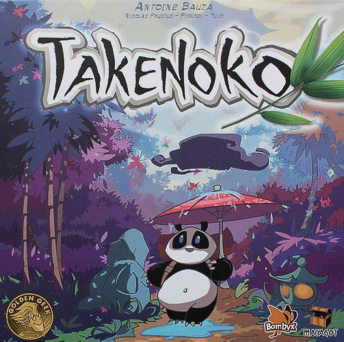 box-takenoko-engelsk-spel